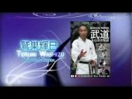 Bande annonce du DVD